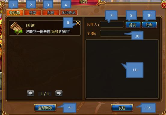 游戏背包按钮素材jpg
