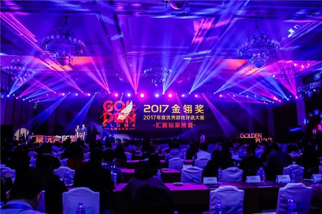 巴别时代《疯狂动物城:赛车嘉年华》获2017金翎奖最佳二次元移动游戏